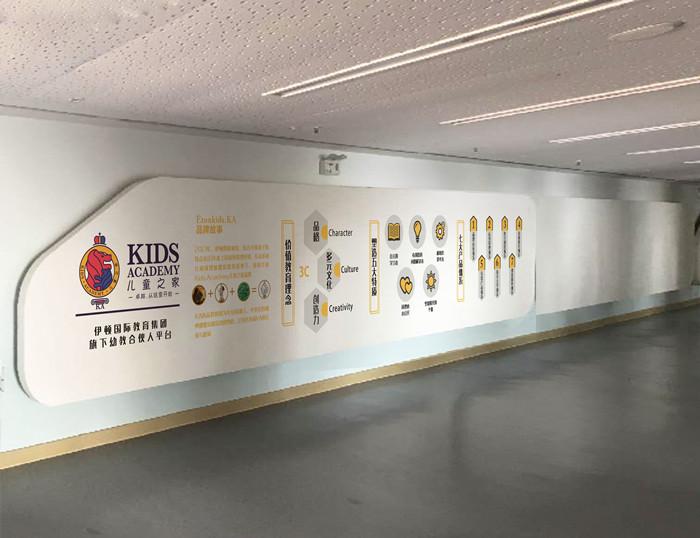 伊顿幼儿园形象墙设计