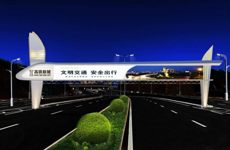 站前大道景观限高架设计